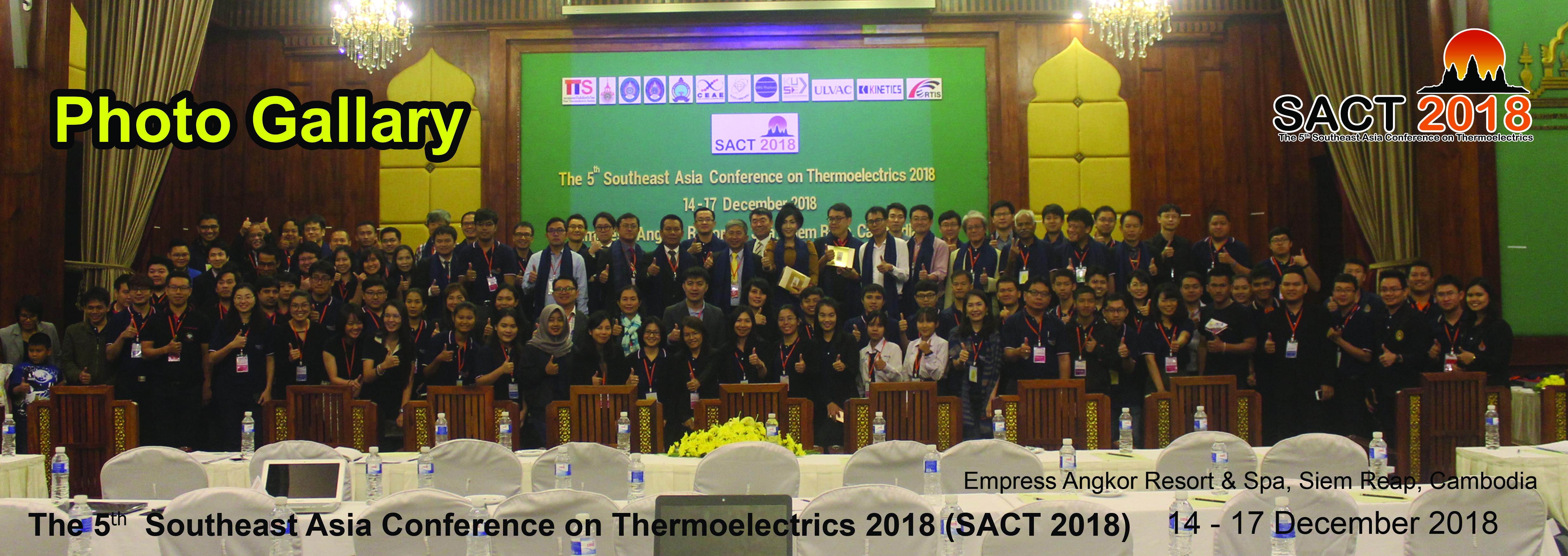 SACT2018 Photo Gallery